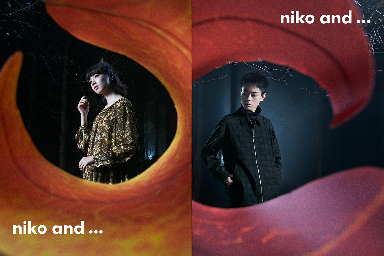 niko-and-2019fw-komatsu-nana-01
