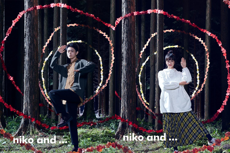 niko-and-2019fw-komatsu-nana-02