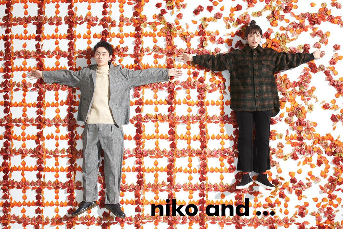 niko-and-2019fw-komatsu-nana-04