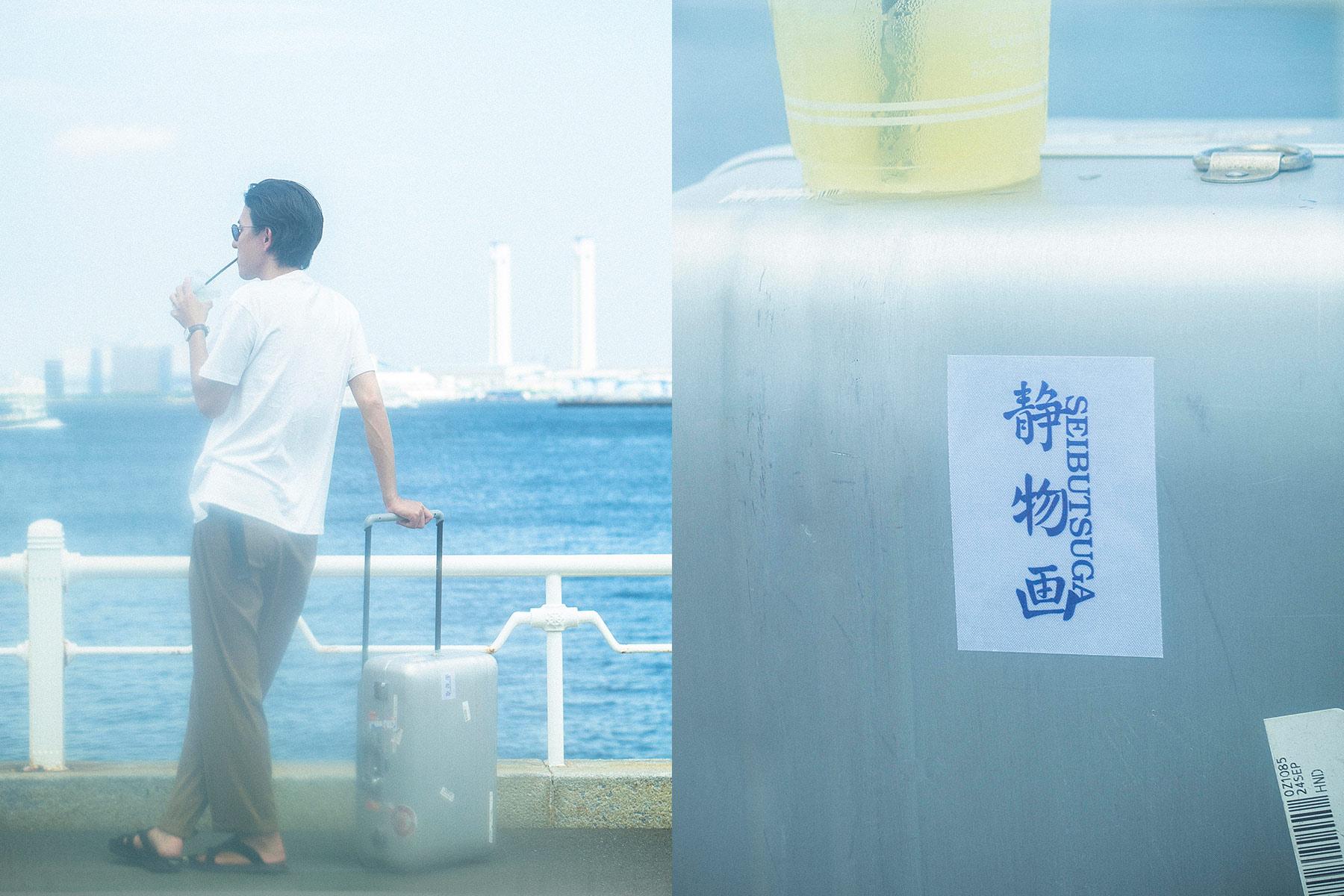 seibutsuga-pon-ding-05