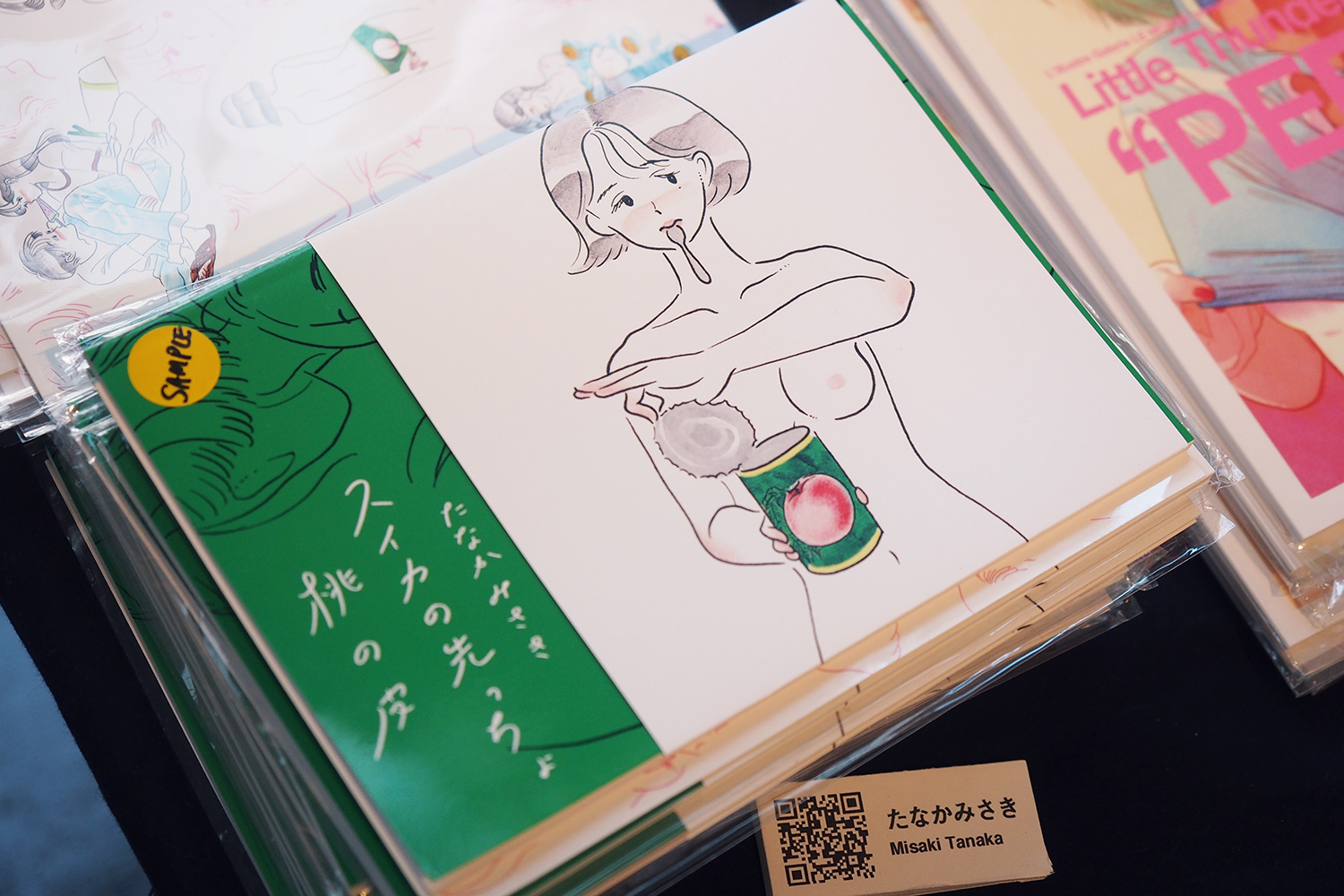 taipei-art-book-fair-12