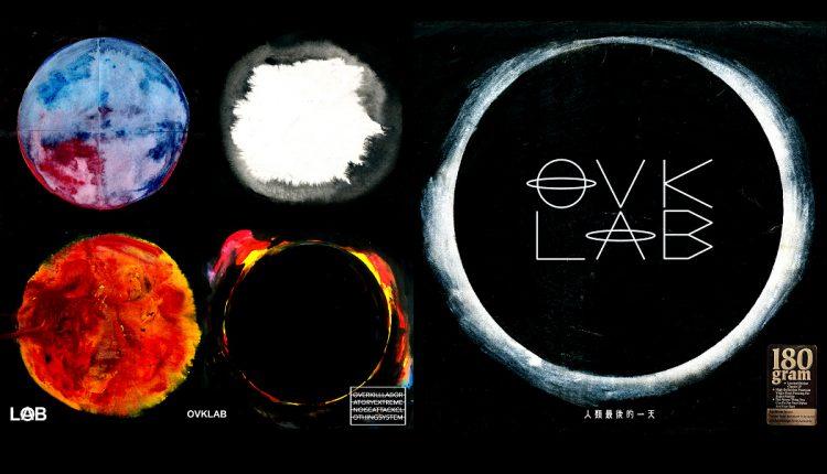 OVKLAB 2019 2ND ALBUM (2)