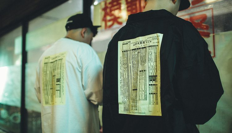 less-taiwan-x-aevil-labels-01