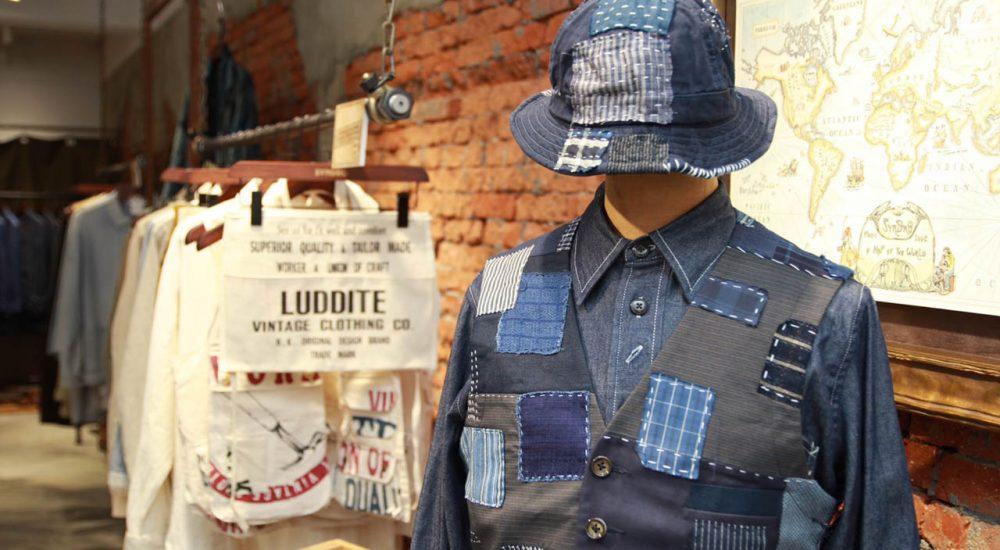vintage-shop-taipei-luddite-181-syndro-15