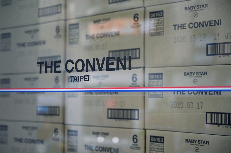 invincible-the-conveni-keedan-12