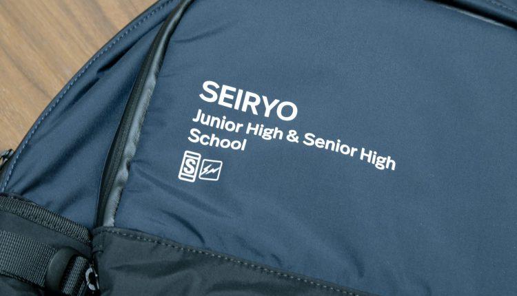 hiroshifujiwara-seiryo-20200124_035
