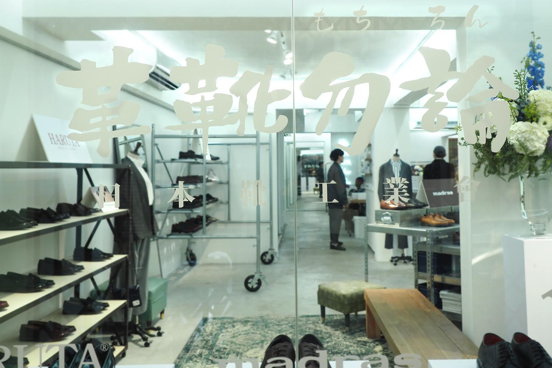 plain-me-leather-shoes-08