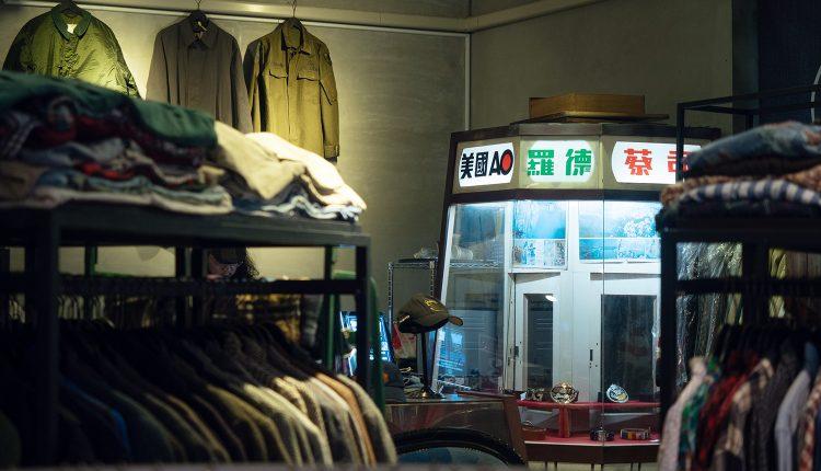 tainan-select-shop-05
