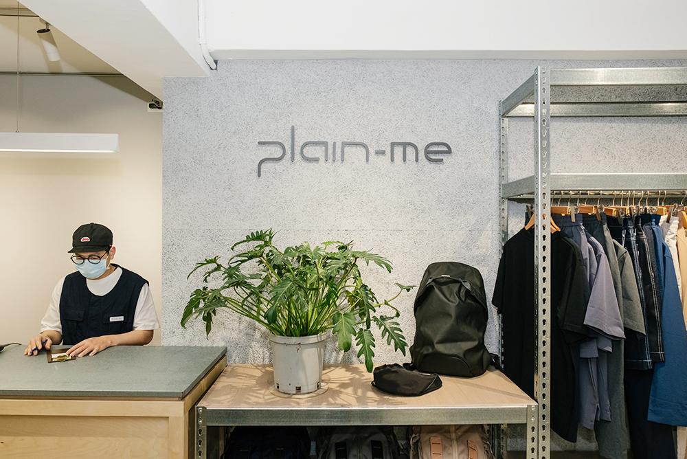 200519_plain-me_store002