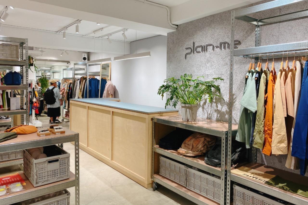 200519_plain-me_store009