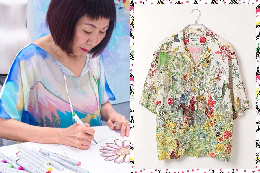 niko-and-tsumori-chisato-cover