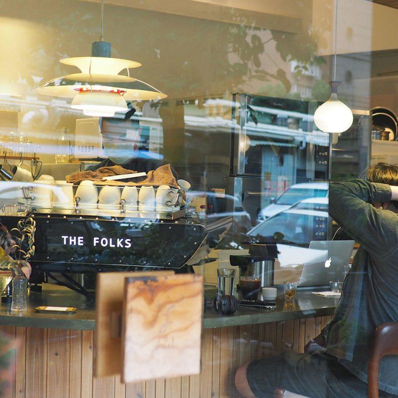 the-folks-coffee-shop-n