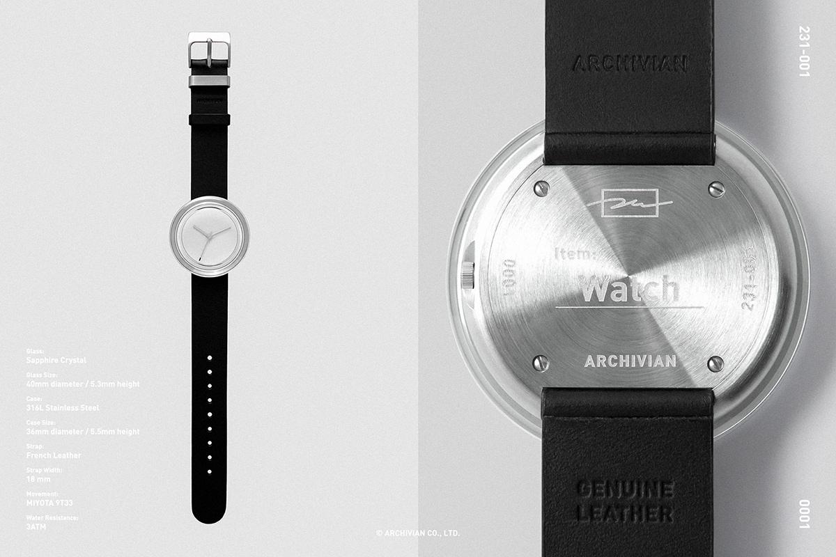 archivian-231001-watch-04
