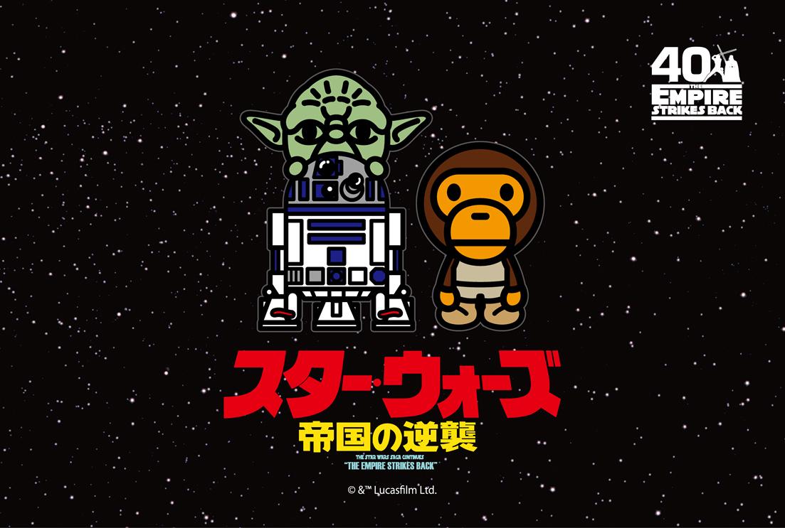 star-wars-bape-04