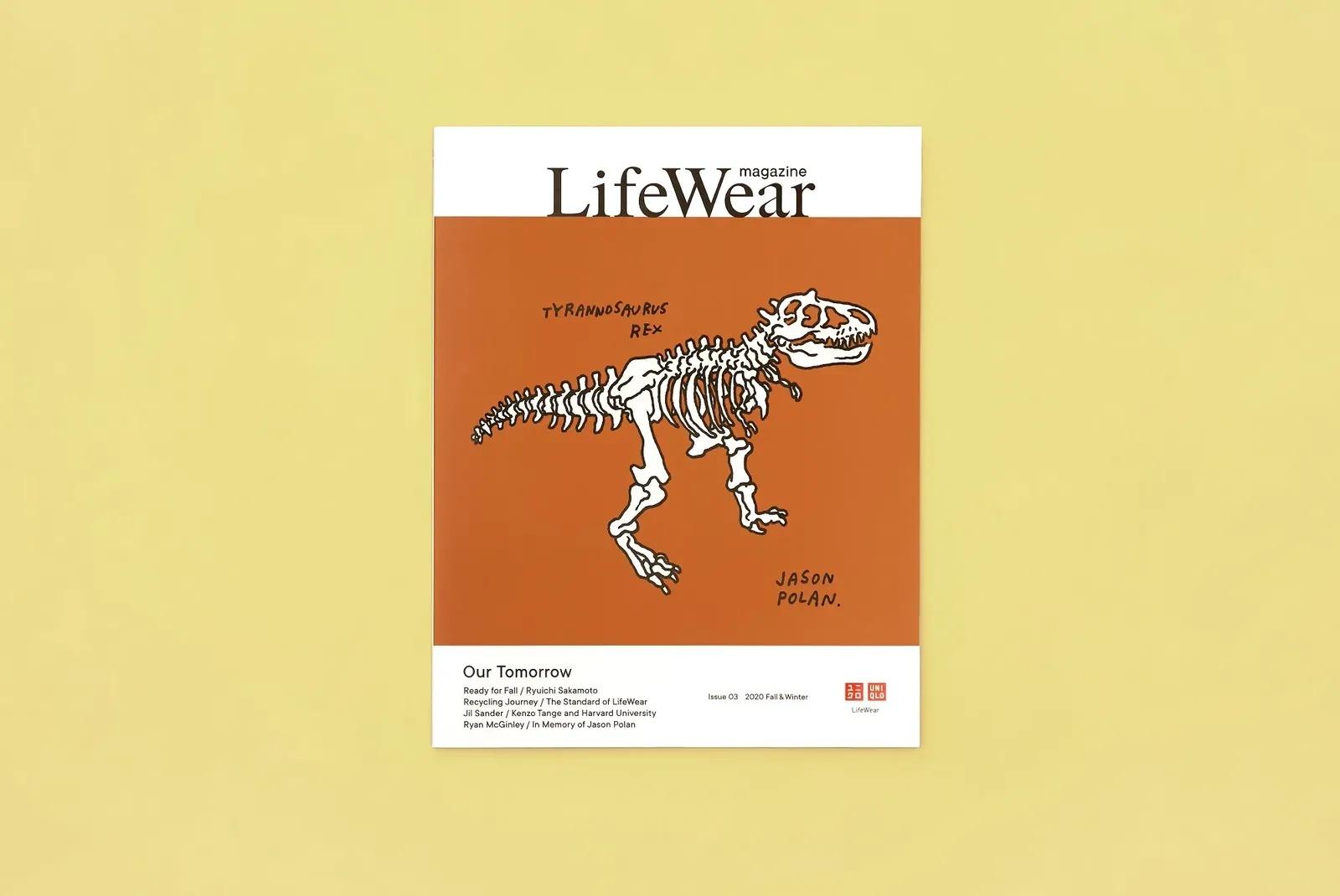keedan-uniqlo-lifewear-magazine-our-tomorrow-02