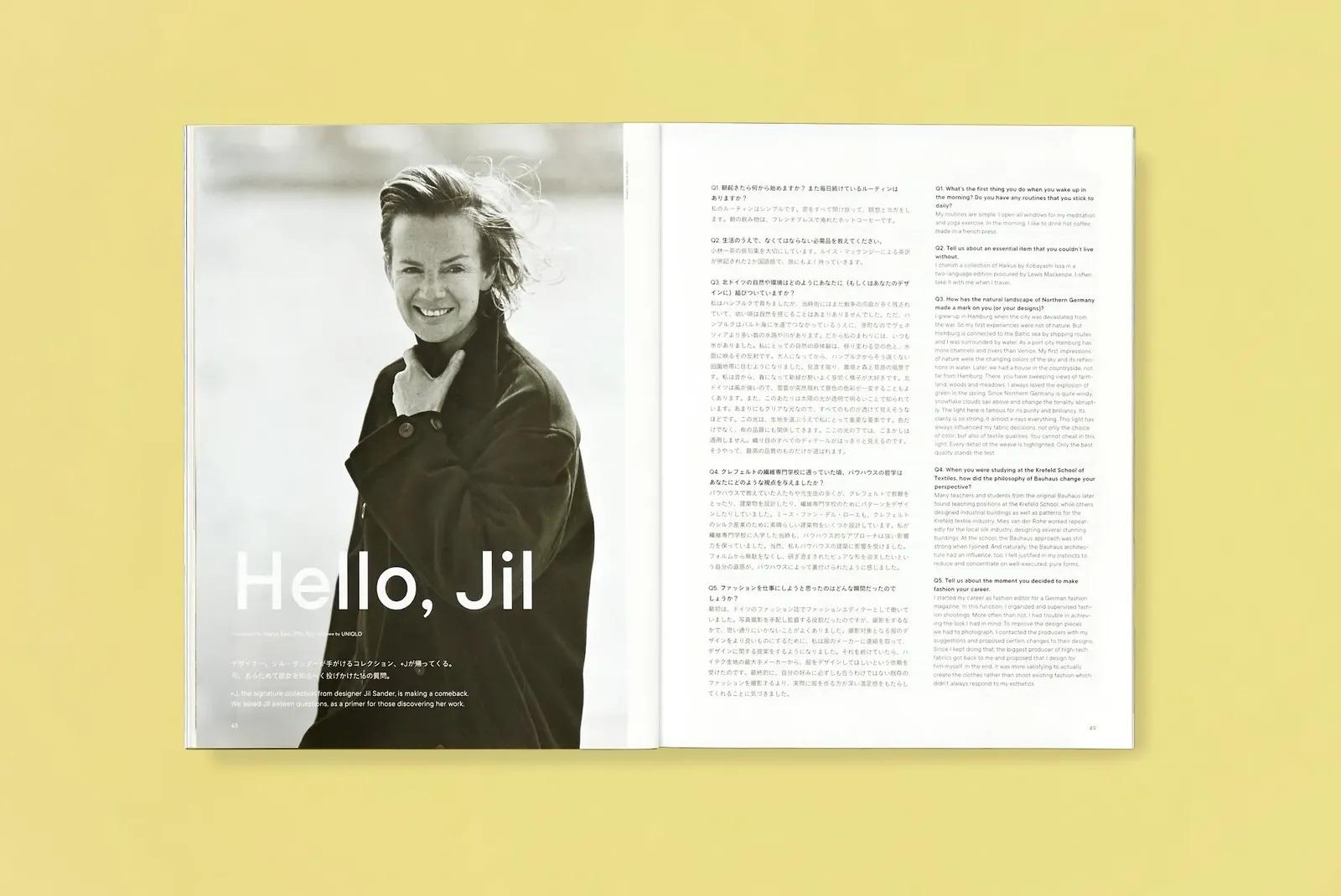 keedan-uniqlo-lifewear-magazine-our-tomorrow-04