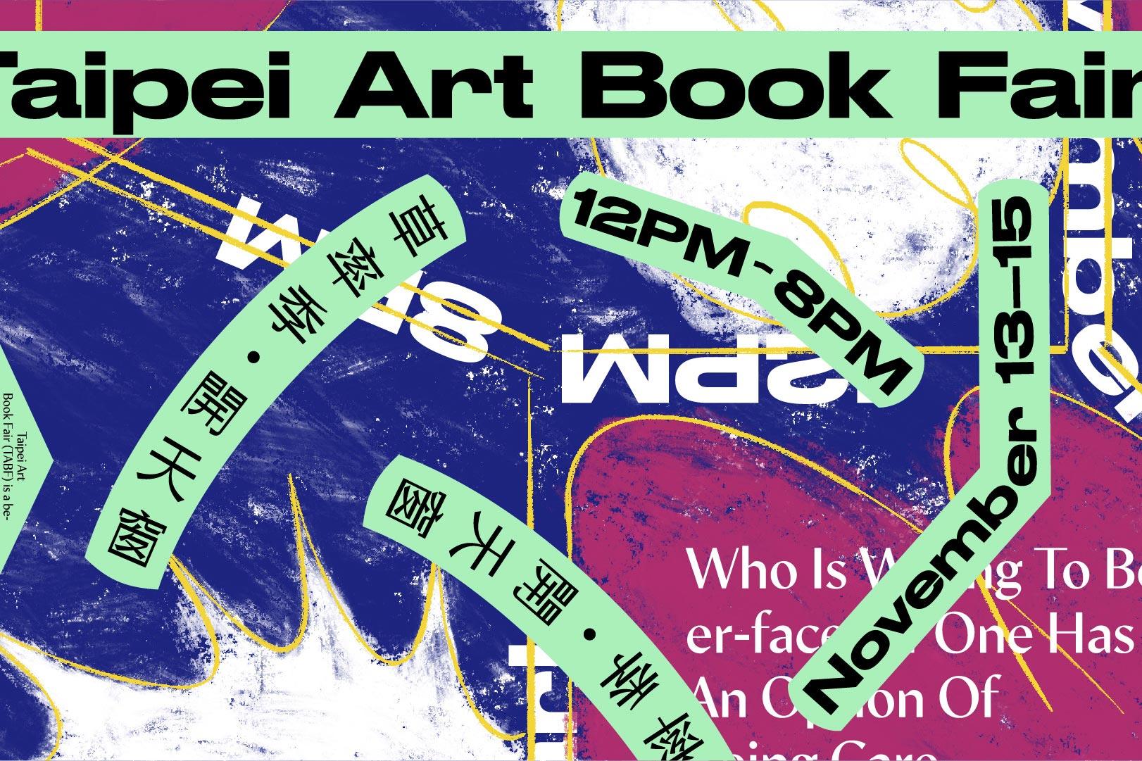 Taipei-Art-Book-Fair-02