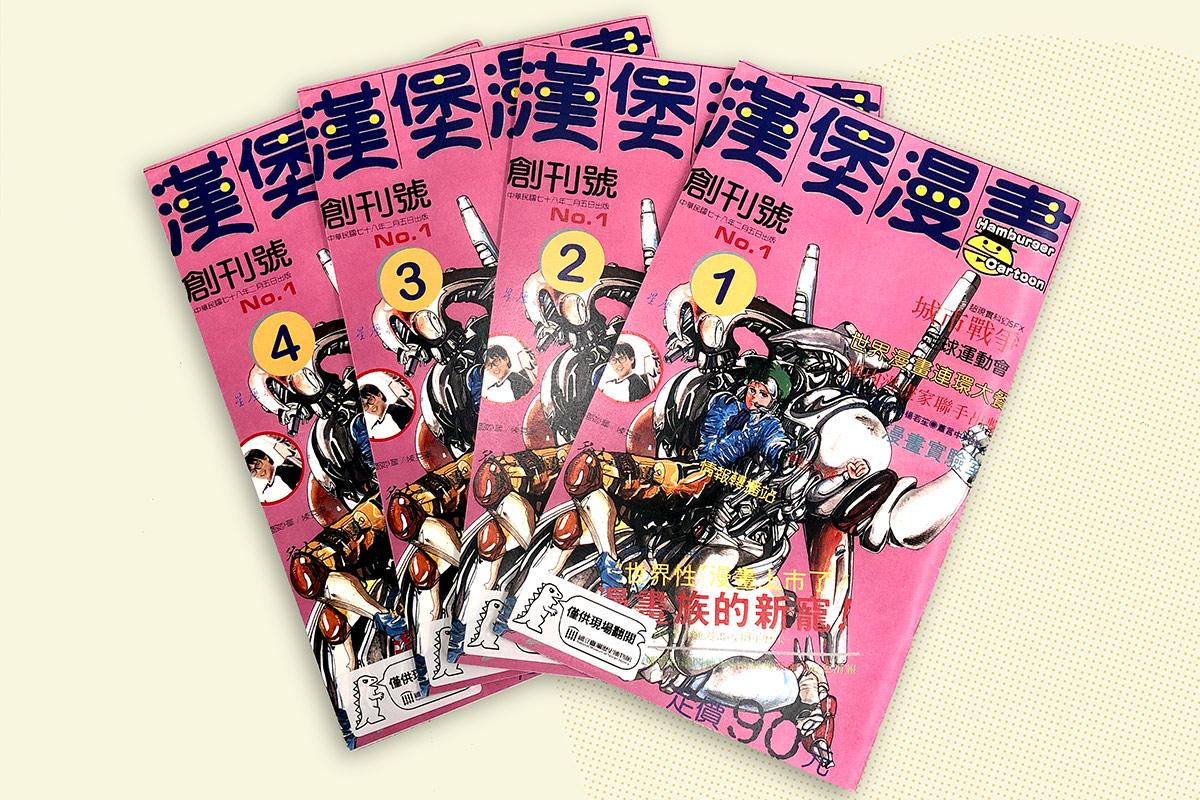 Taipei-Art-Book-Fair-03