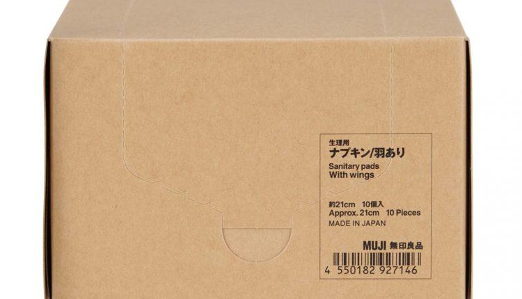 muji-sanitary-008