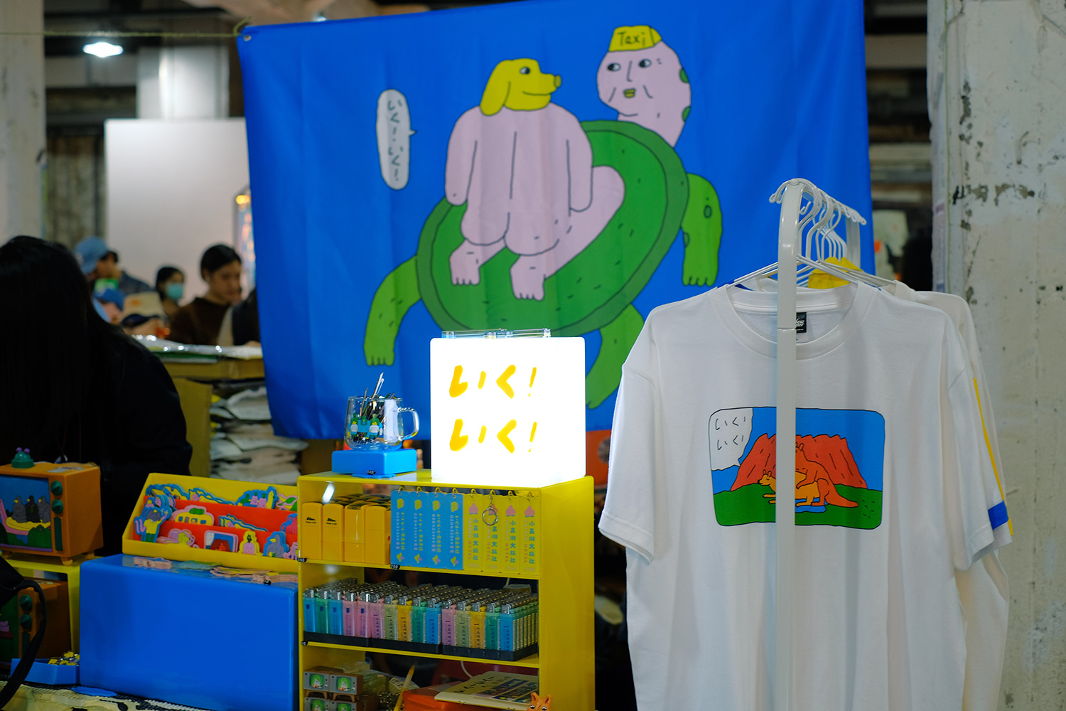 taipei-art-book-fair-2020-11