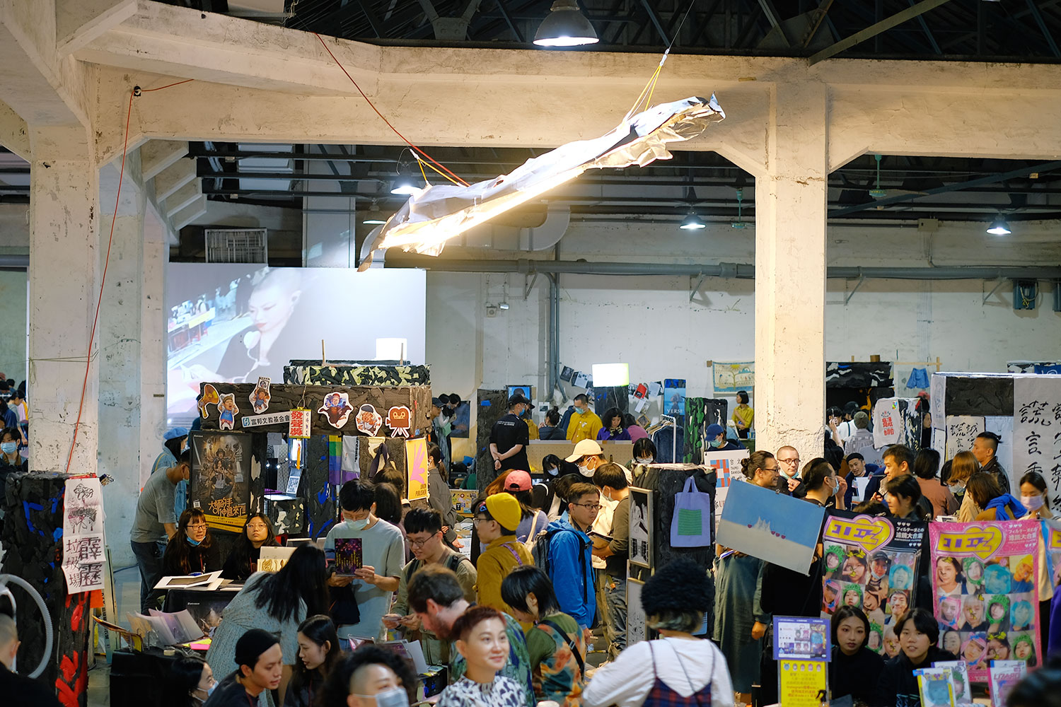 taipei-art-book-fair-2020-18