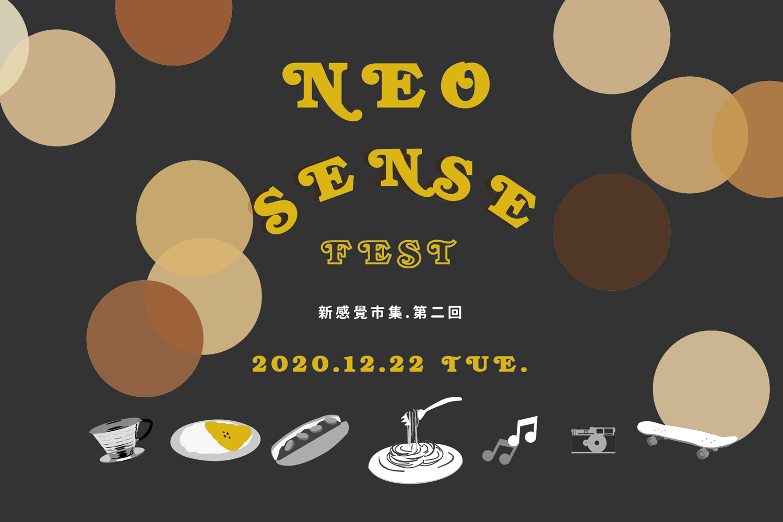 Home-Foodie-NEO-SENSE-FESTIVAL-cover