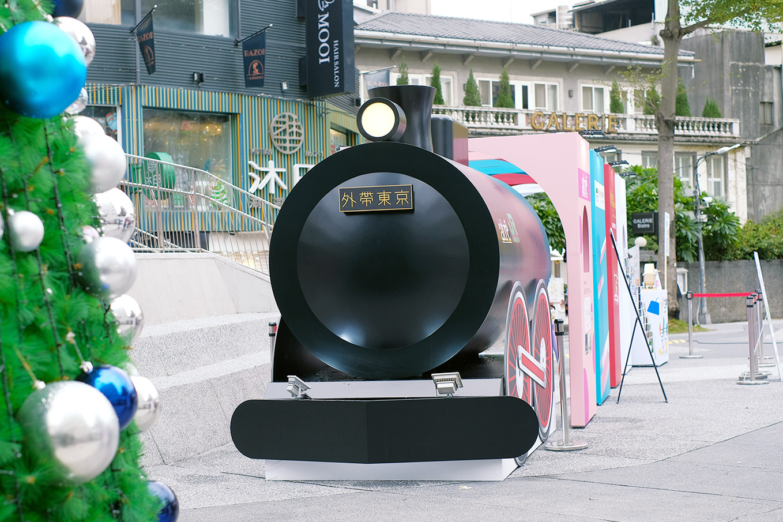 atre-takeout-tokyo-02