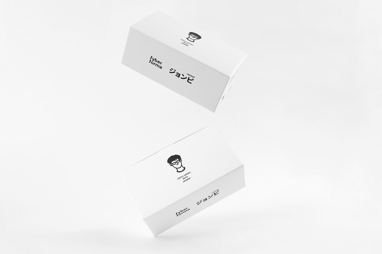 fyber-forma-bag-01