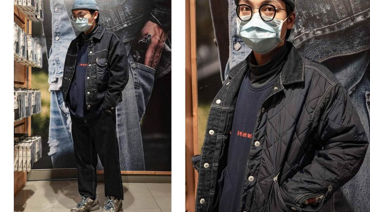 -levis-red 2020 event-2