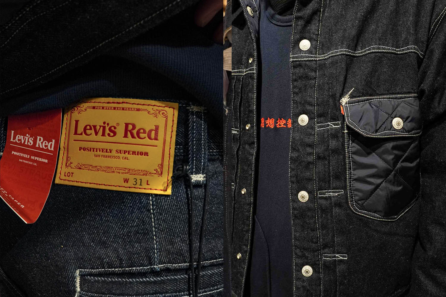 -levis-red 2020 event-4