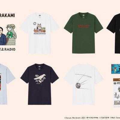 harukimurakamiut20210301-031