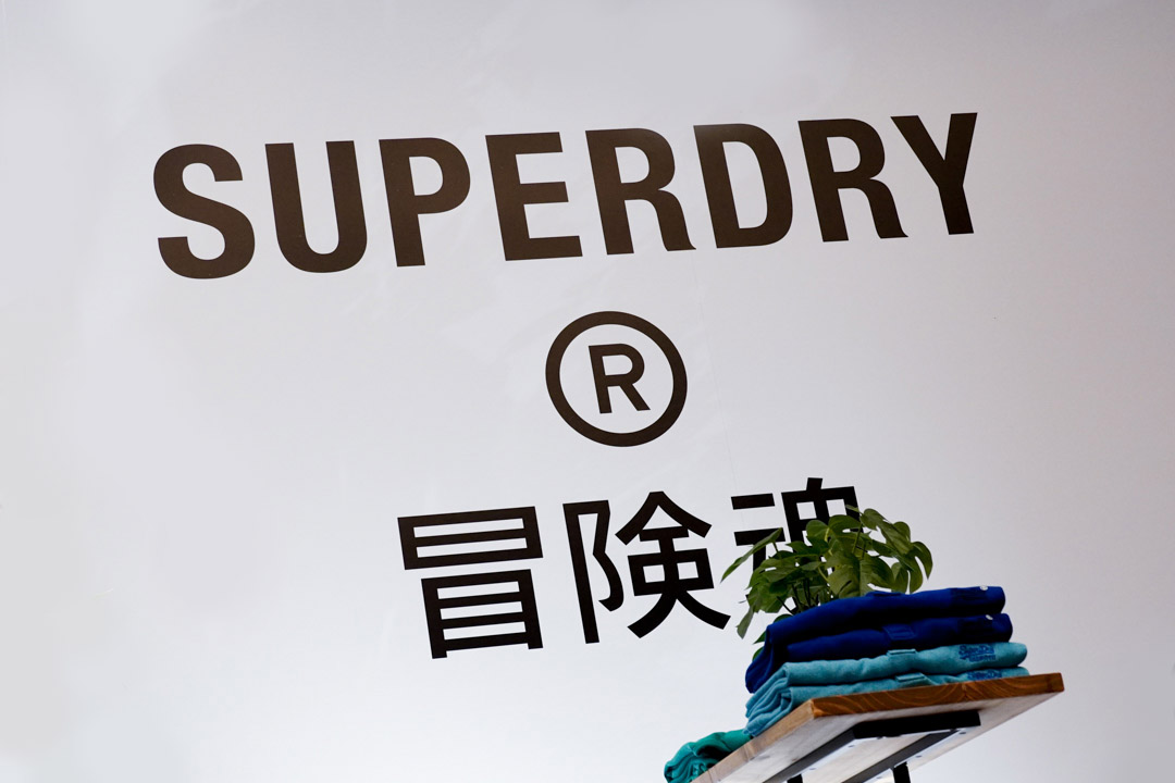 SUPERDRY BACK IN TAIWAN EVENT-2