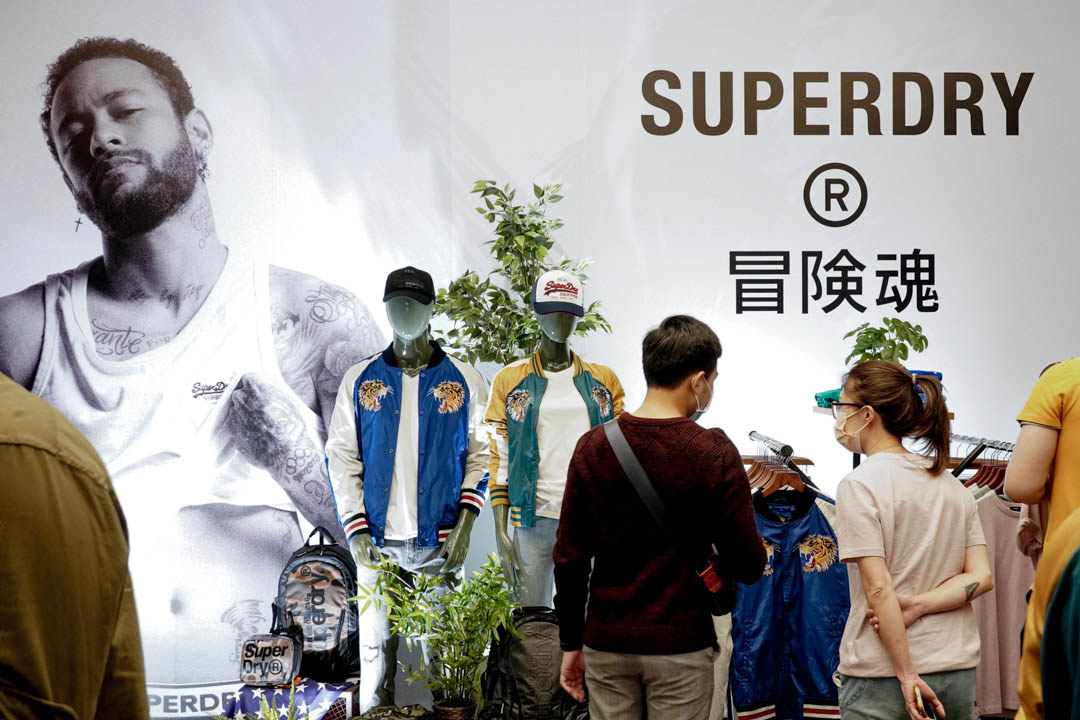 SUPERDRY BACK IN TAIWAN EVENT-7