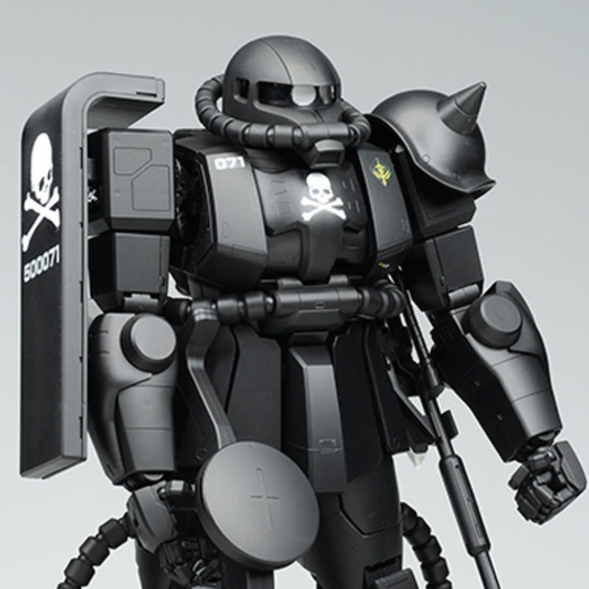mastermind JAPAN x GUNDAM