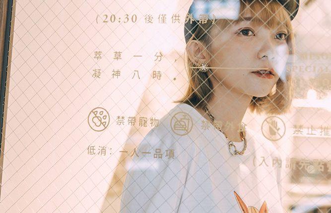 HeavyUse聯乘八時神仙草別注發售(8)