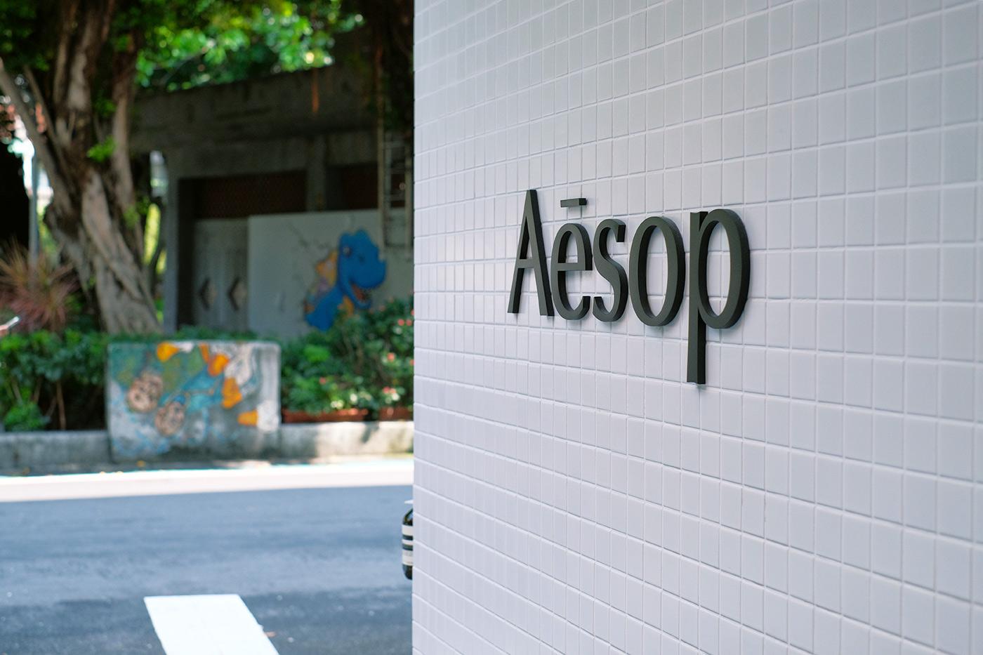 aesop-dongmen-new-open-05