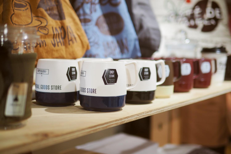 niko-and-sarutahiko-coffee-cup