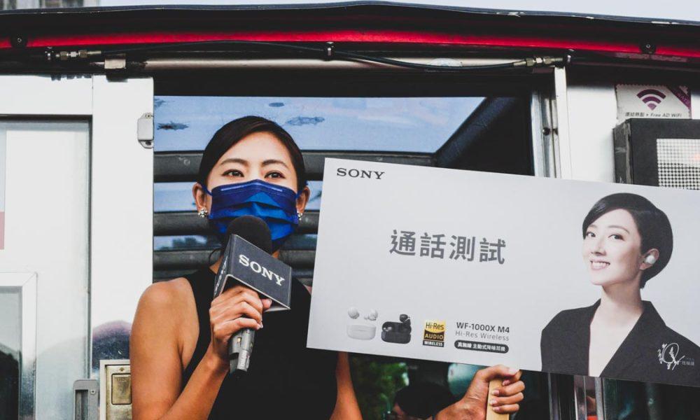 sony-wf-1000xm4-taipei-touring-bus-event-1170151